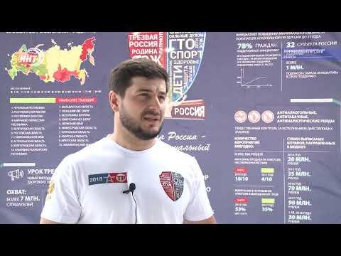 Как противостоять наркомании в Дагестане ?