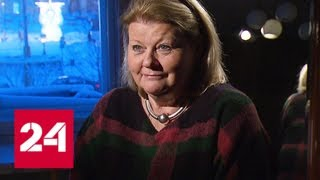 видео: Самая обаятельная и привлекательная: ?рина Муравьева отмечает юбилей - Россия 24