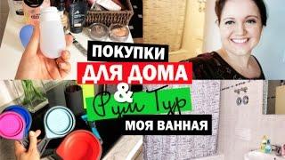 видео ВЕСТВИНГ ДЛЯ ДОМА И ДУШИ