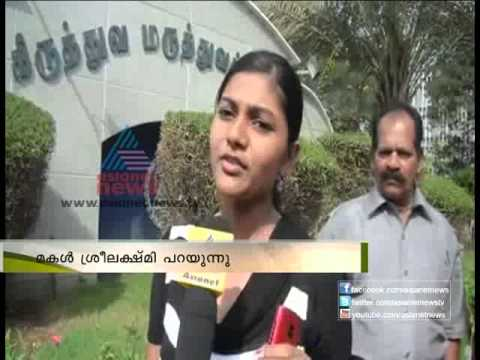 Jagathy Sreekumar's daughter Sreelekshmi says she couldn't get permission to see her father