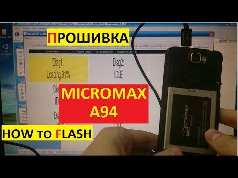 скачать прошивку на Micromax A104 - фото 7