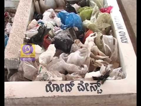 Working of Solid waste mngt unit–Mysore -18/9/16.