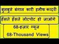 Bulbule Bengal Taqreer In Ajmer Sharif  Maujoo-khwaja Garib Nawaz Ki Zindagi video