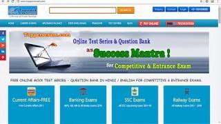 UP NRHM EXAM FREE ONLINE TEST SERIES