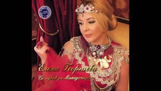 ELENA GEORGIEVA - Jas sum makedonka