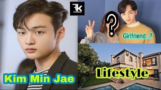 Kim Min Jae (Real.be) Lifestyle   Net Worth,Facts,Biography   Flower Crew: Jaseon Marriage Agency  