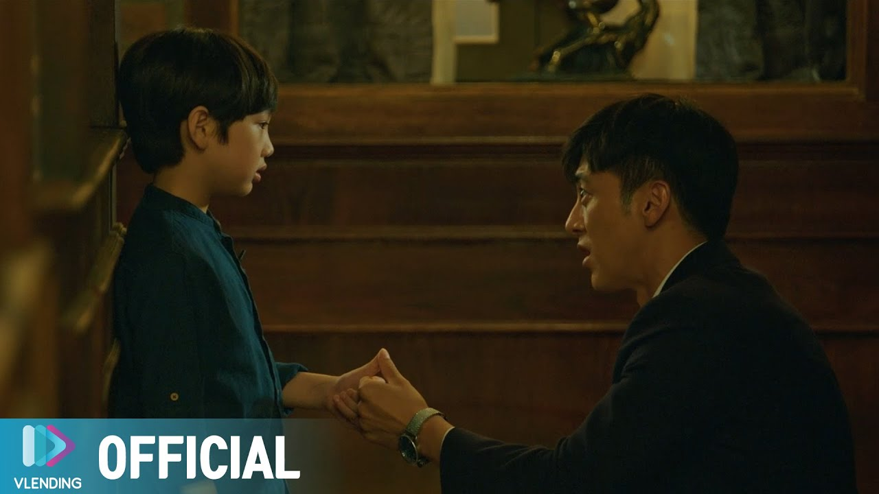 [MV] 릴리 (Lily) - Pray for You  [미씽:그들이 있었다 OST Part.2 (Missing: The Other Side OST Part.2)]