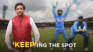 Harsha Bhogle suggests the road ahead for Rishabh Pant & KL Rahul