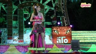 [Live HD]สาวชุมแพตามแฟน-พร ภิรดี สาวน้อยเพชรบ้านแพง @บ้านโสกใหญ่ อำนาจเจริญ (01/01/2016)