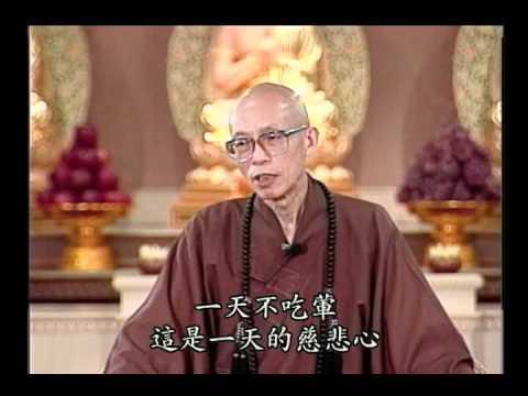 為什麼吃早齋或六齋日或十齋日呢(聖嚴法師-大法鼓 0266) - YouTube