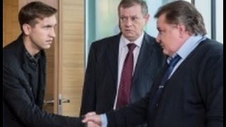 Выйти замуж за Пушкина, 3 серия, 4 серия, смотреть онлайн анонс  20 декабря 2016 на Первом канале