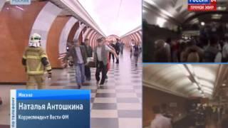 Трагедия в московском метро (очевидцы с места событий).