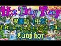 Tiếng Trung thời gian ngày tháng cuối năm  | Tiếng Trung online tại nhà學國語