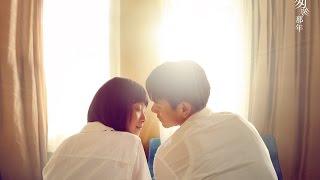 Fleet Of Time 匆匆那年 (2014) Official Taiwanese Trailer HD 1080 HK Neo Reviews Film Eddie Peng 彭于晏 倪妮