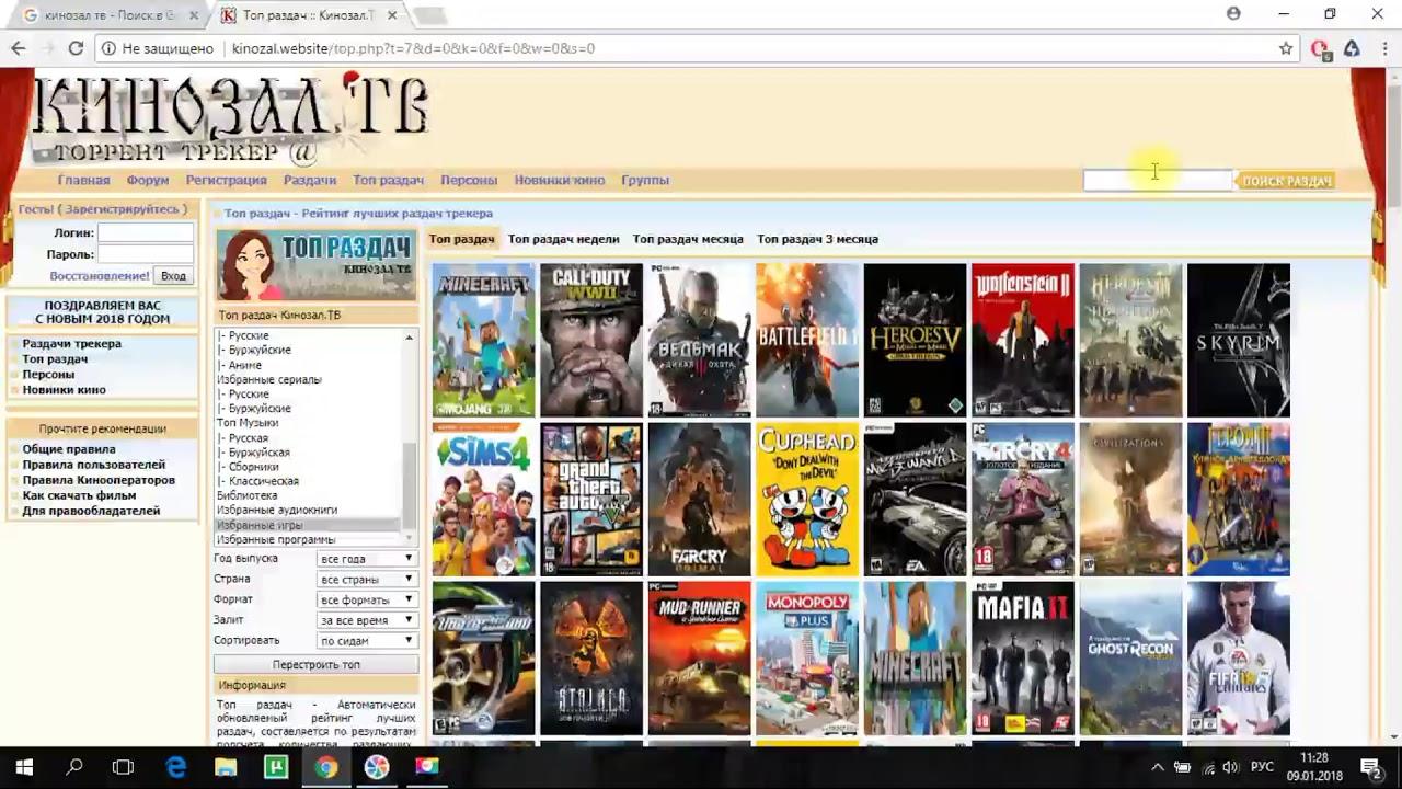 игровые сайты скачать