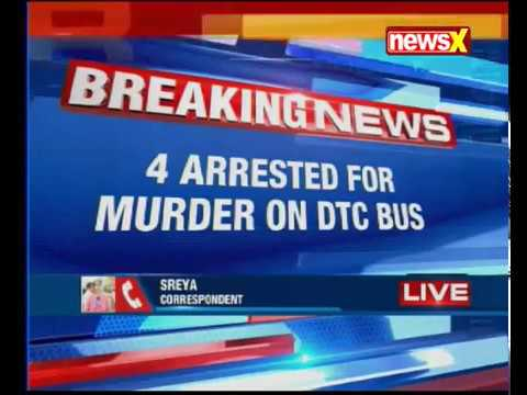 Four school students arrested for murder on DTC bus in Delhi
