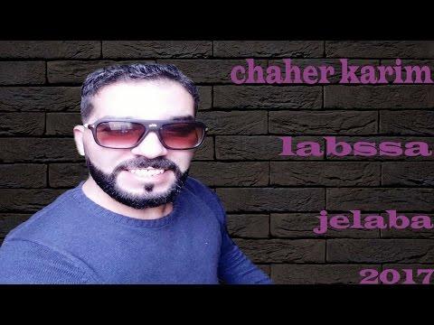 Karim Chahir LABSA JALABA 2017 Avec Issam Lazaar كريم شهير لابسة جلابة