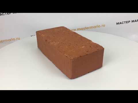 КЗ Кушва: Кирпич керамический рядовой полнотелый одинарный