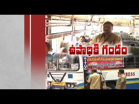 VRS - Voluntary Retirement Scheme | Inducting Fear in APSRTC | Over 10000 to Loose Job