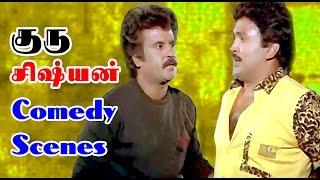 Rajinikanth And Prabhu   Mega Hit Tamil Movie Full Comedy Scenes Hd  Guru Sishyan 