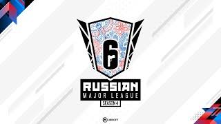 Russian Major League Season 4 — Тизер Online-финала