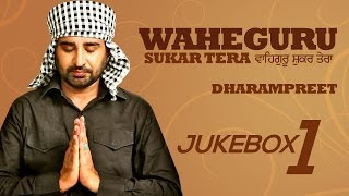 Dharampreet | Waheguru Shukar Tera | Jukebox - 1 | Full HD Audio | Brand New Punjabi Album 2013