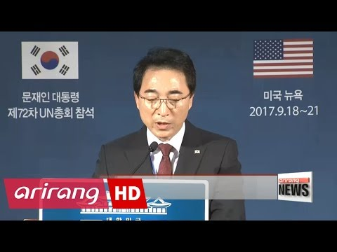 S. Korea, U.S. agree to expand rotational deployment of U.S. military assets around Korean peninsula