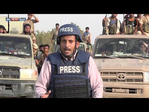 ألوية العمالقة أنهت الاستعدادات لاقتحام مطار الحديدة  - نشر قبل 18 دقيقة