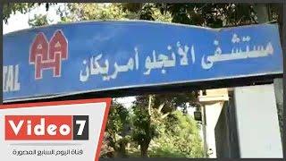 """الترقب يحيط بمستشفى """"طارق سليم""""  عقب وفاة نجم الأهلى الأسبق"""
