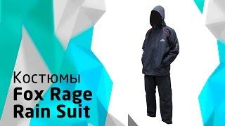 Костюм для рыбалки Fox Rage Rain Suit(Купить костюм для рыбалки Fox Rage Rain Suit https://spinningline.ru/demisezonnyeletnie-rage-c-846_3211_38412_124078.html Куртка. Отстегивающийся., 2016-07-07T10:59:58.000Z)