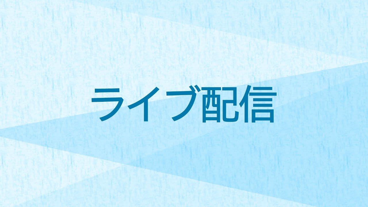 鹿児島市・下鶴市長会見「#自分と大切な人の命を守る行動」|MBC南日本放送
