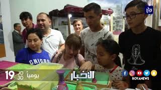 الجناح الأردني في معرض اكسبو يلقَ استحسان الزوار من مختلف أنحاء العالم - (4-9-2017)