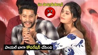 Tejus Making Fun with Payal Rajput | RDX Love Movie Trailer Launch | Filmy Looks