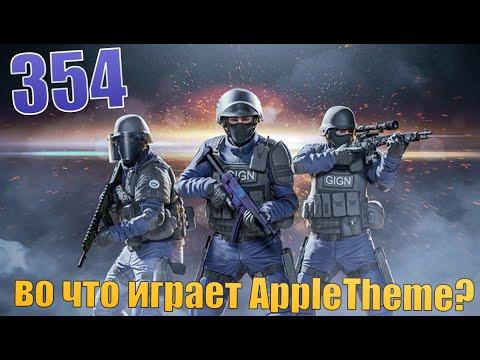 Во что играет AppleTheme? Топ 8 игр для IPhone и Android (354) Топ Лучших Игр На Андроид & IOS