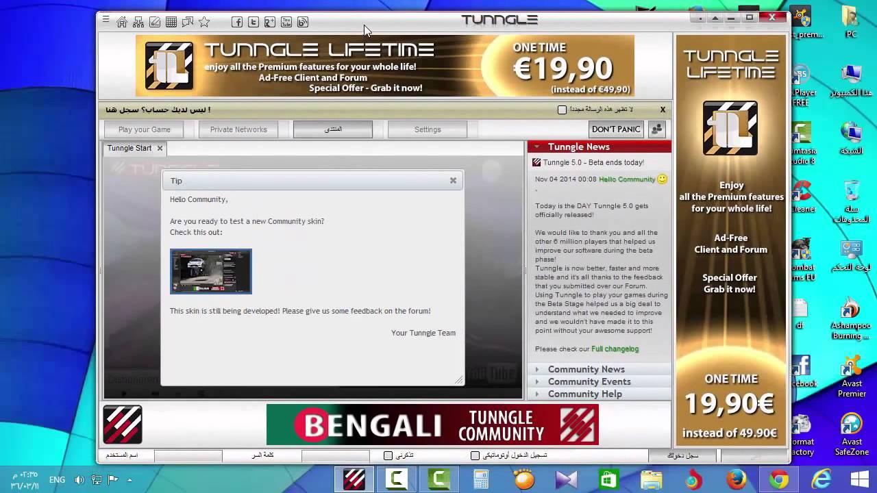 شرح تثبيت برنامج Tunngle YouTube - Minecraft lan server erstellen tunngle