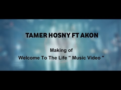 "Exclusive - Tamer Hosny FT Akon - Making of Welcome To The Life ""Music Video"""