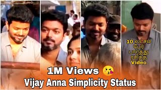 Thalapathy Vijay Anna Simplicity whatsapp status video song ✨like & support frdsVICKY creations✨❤