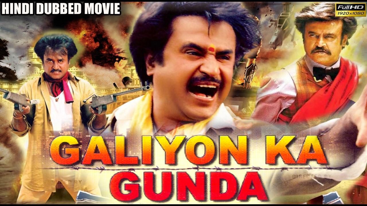 Gunda Hindi Movie Video Song Download Crisefashion