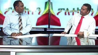 ESAT Poleticachin Part II Tue 15 Jan 2019