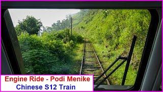 Sri - From the Engine Room of Podi Menike (S12) Train - 5 of 13