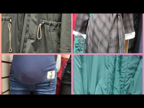 Садовод одежда для беременных, и будущих мам.