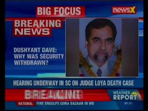 Judge Loya death case: SC transfers two cases of Bombay High Court to the Supreme Court