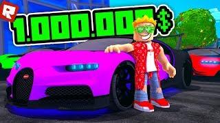 ТЮНИНГ БУГГАТИ НА 1.000.000 $$$ | Roblox