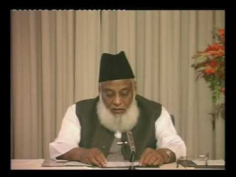 Dr. Israr Ahmed - ISLAMIC INTELLECTUAL HISTORY IN ASIA 1-00.mp4