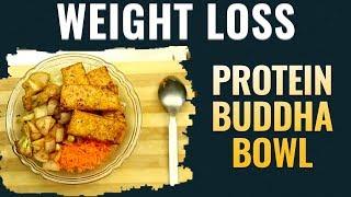 Weight Loss | Protein Buddha Bowl Recipe | Buddha Bowl | Indian Kitchen thumbnail