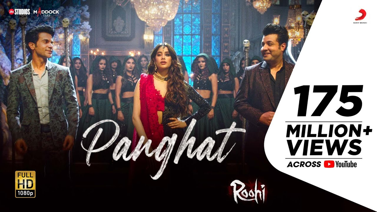 Panghat Lyrics | Roohi | पनघट