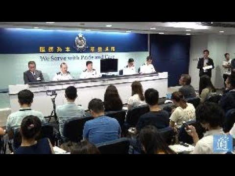 香港警方:已拘捕748人 警署受到76次包圍和襲擊