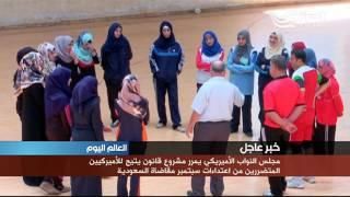 غزة: فريق كرة يد نسوي يتحدى التقاليد
