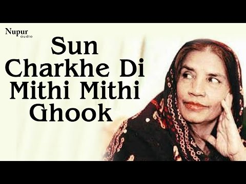 Sun Charkhe Di Mithi Mithi Ghook - Reshma | Best Of Reshma | Nupur Audio
