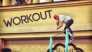 Ужгород - Фестиваль Спорту / Ukraine Workout(Ужгород - Фестиваль Спорту / Ukraine Workout! В Ужгороді відбувся захід